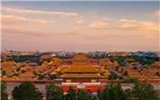 北京旅游游记