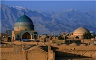 伊朗旅游游记
