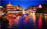 南京旅游景点有哪些