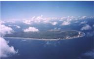瑙鲁旅游游记