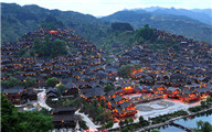 黔东南旅游游记