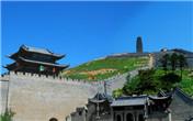 忻州旅游游记