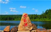 宜春旅游景点有哪些